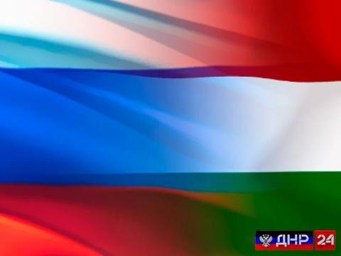 Венгрия предложила Москве объединиться против Киева