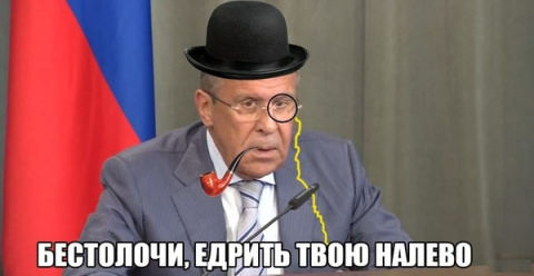 Прокуратура Литвы не смогла доказать, что отдых в России является госизменой