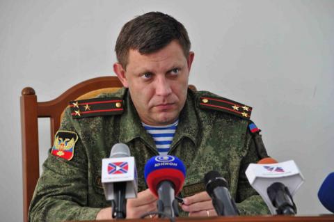 Захарченко вышел на след уби…