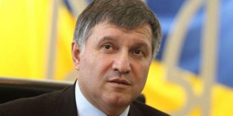 Аваков пригрозил России тыся…