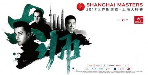Shanghai Masters 2017. 1/2 финала