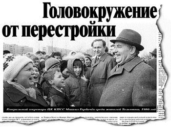 СССР не умер, его убило поколение партократов-лавочников