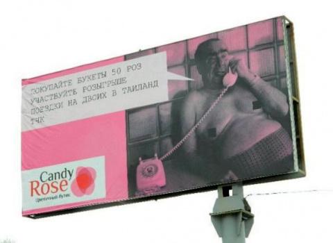 Брежневу запретили рекламировать цветочки
