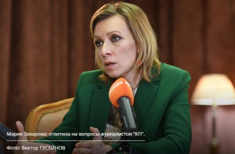 """Мария Захарова в эксклюзивном интервью  """"КП"""": Западные дипломаты угрожали мне - русские, вам будет больно!"""