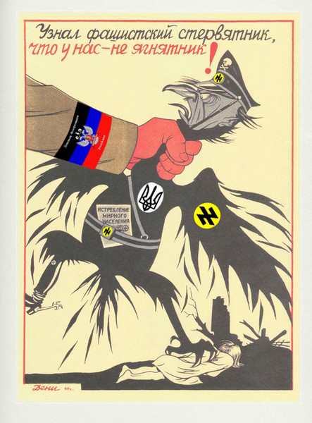 Донбасс выстоит! Ополченцы п…