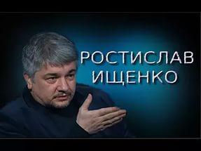 Ростислав Ищенко: либеральные глобалисты «теряют почву под ногами» 31.12.2016