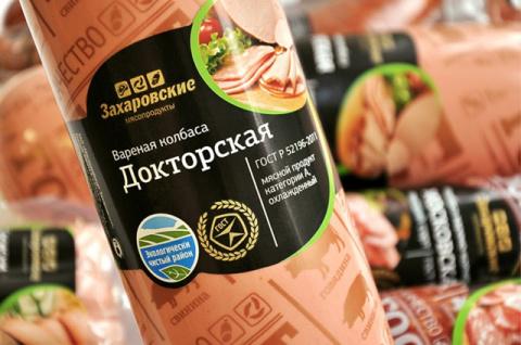 Минпромтог: продукты проверя…