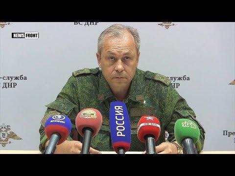 Басурин: ВСУ «поздравили» Донбасс с «днем украинской зависимости» обстрелом