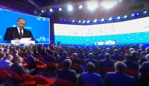 Путин намерен превратить Дальний Восток в социально-экономический центр страны
