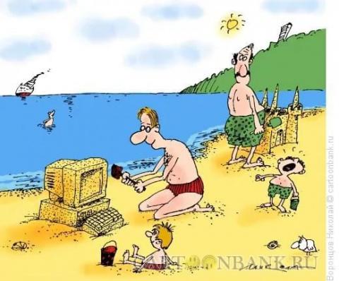 Пляжная зарисовочка