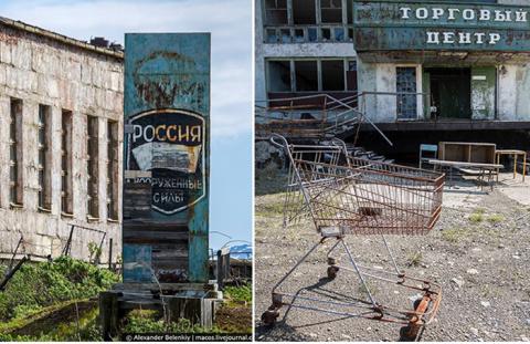 Гудым – советский секретный город