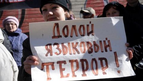 Русские школы Латвии: проигр…