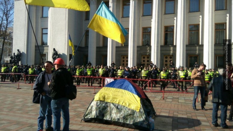 Верховная рада Украины приня…