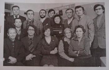 Литобъединение 1960 г.