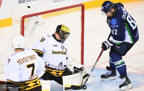 Череповецкая «Северсталь» начала сезон чемпионата КХЛ с проигрыша