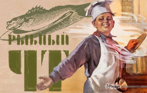 Лучшая рыба — это колбаса