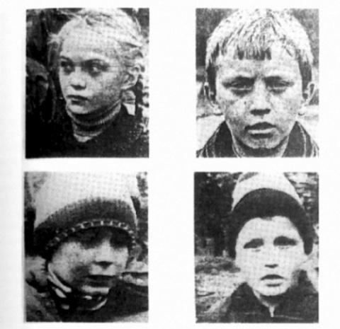 В 1989 году в Воронеже дети, играющие в футбол, встретили пришельцев из НЛО