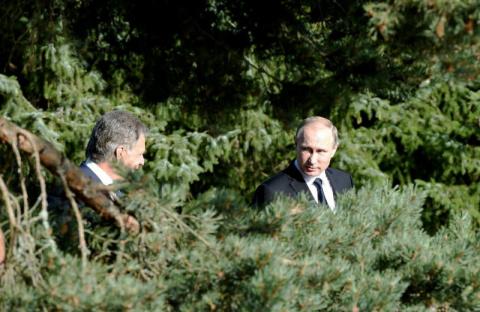Особенности российской полит…