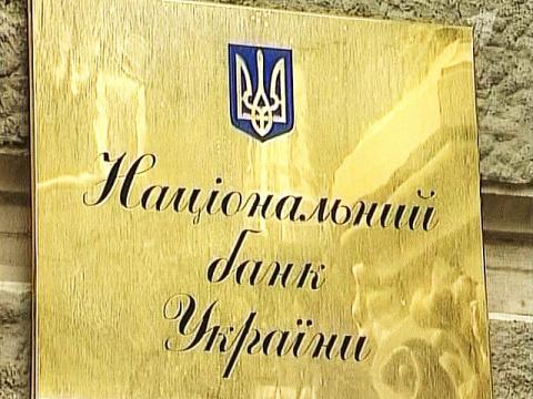 УКРАИНА – ЛОПАЮТСЯ БАНКИ СПОНСОРОВ МАЙДАНА