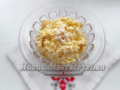 Салат с сыром и яйцом Еврейский