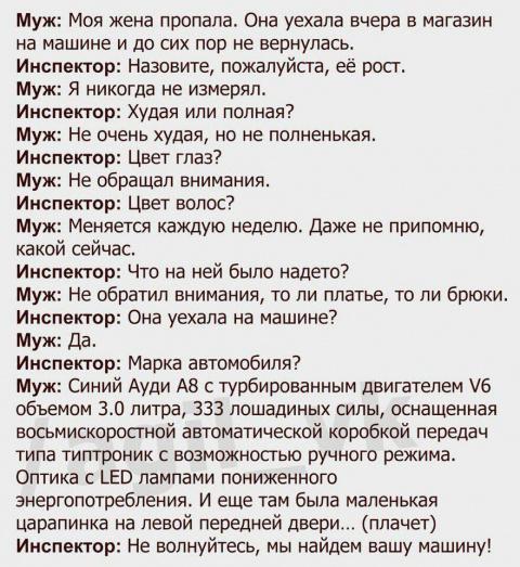 Крик души))