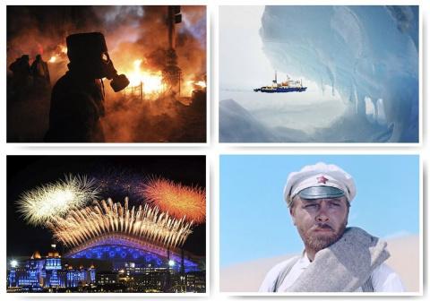2014 год в фотографиях