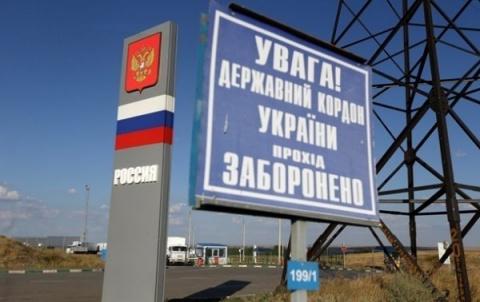 Великий исход украинцев в Ро…