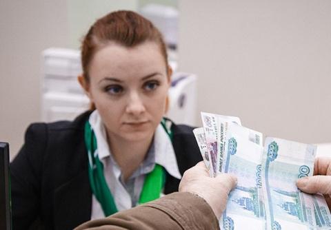 Переводы на Украину с помощь…