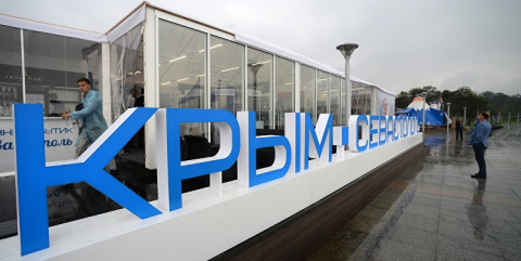 В Крыму китайские инвесторы …