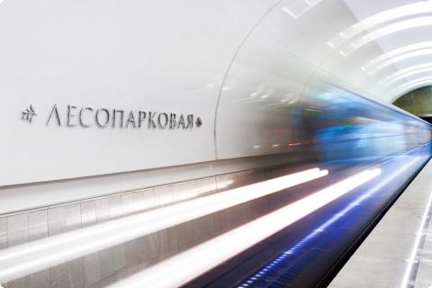 Дизайнеры Лебедева поработали под землей