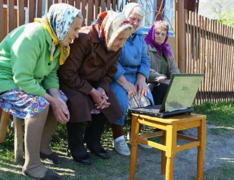 В села Крыма проведут интернет