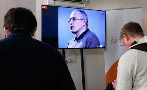 Организация Ходорковского ан…