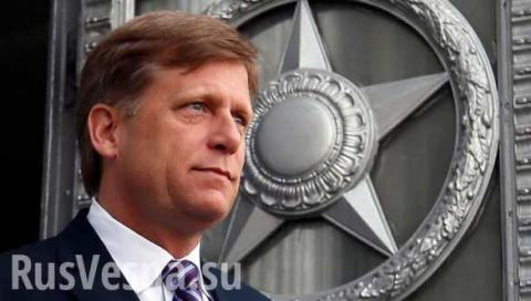 Бывший посол США в России Макфол празднует Новый год с русской водкой