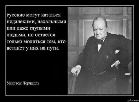 Быть русским! ...Это моя стр…