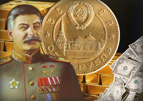 Сталин - единственный правит…