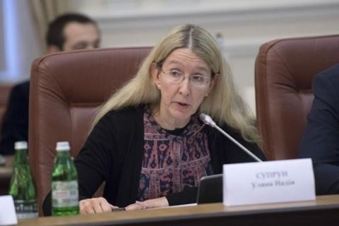 Украина опротестовала избран…