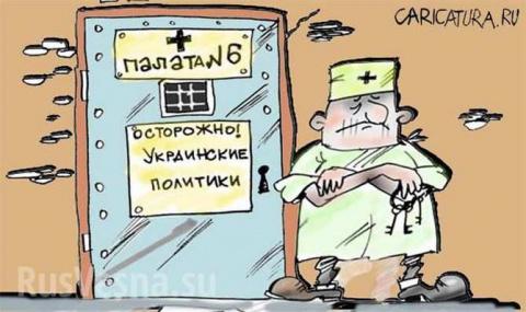 Украине создают «токсичный» образ, или Как злой москаль доброму украинцу в шаровары наложил
