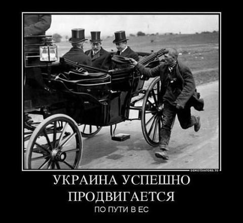 Ратификация Соглашения об ассоциации с ЕС - лучший ответ на агрессию России, - Немыря - Цензор.НЕТ 8370