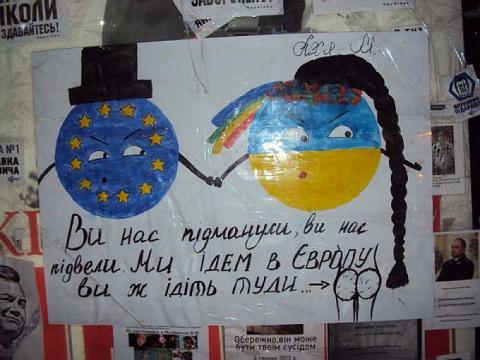 Облажавшись с НАТО и ЕС, май…
