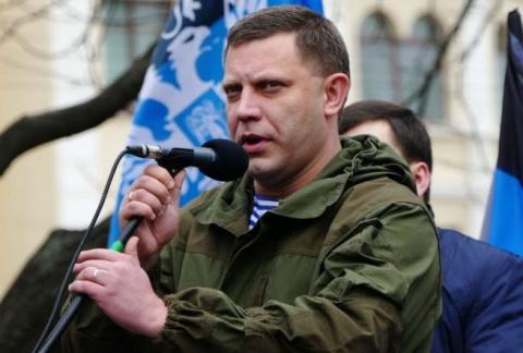Захарченко посоветовал украи…