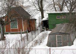 """Операция """"Регистрация"""". Что грозит владельцам незарегистрированных домов и дач в Подмосковье?"""
