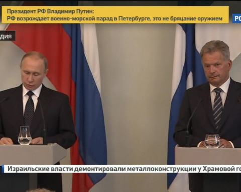 Путин: взаимный интерес России и Финляндии стабильно высок