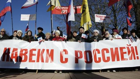 В Симферополе прошло праздничное шествие в честь годовщины «Крымской Весны»