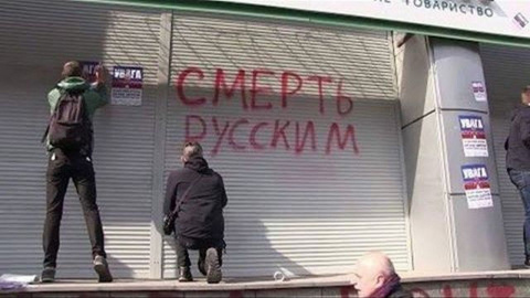 Плиточники из «Азова» и эвтаназия для Украины Майдана. Александр Роджерс