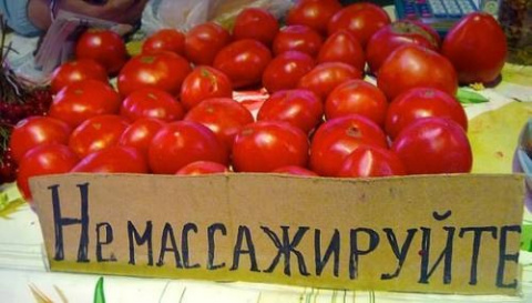 Одесский язык