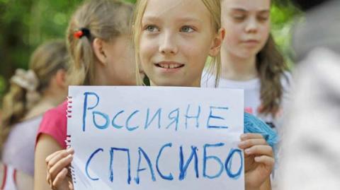 Как относиться к Украине?