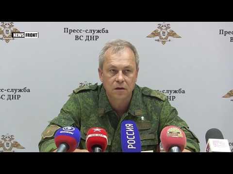 Басурин: За сутки по территории ДНР выпущено почти 50 снарядов и мин