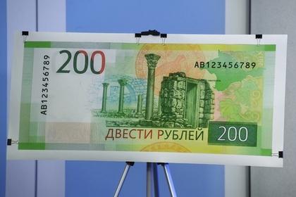 Россияне начали покупать нов…