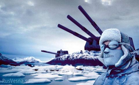Конфликт нового типа: США и Россия сойдутся в битве за Арктику