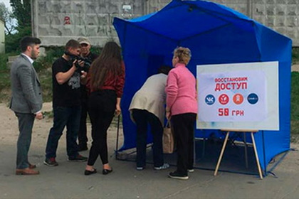 В Киеве появились палатки дл…